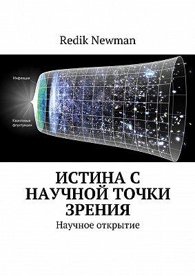 Истина с научной точки зрения. Научное открытие