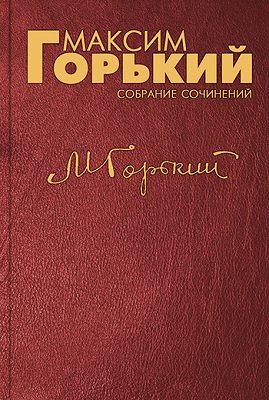 Крымские эскизы