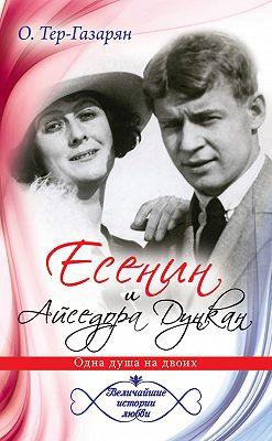 2008 серія книг