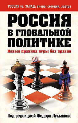 Fb2 исторические книги скачать бесплатно   riechogo   pinterest.