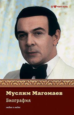 Муслим Магомаев. Биография