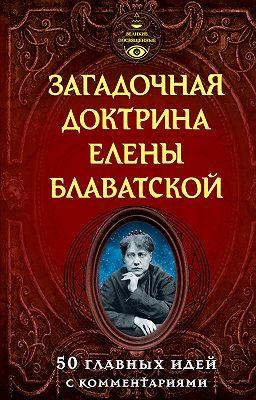 Скачать книгу